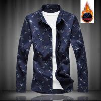 加绒大码男士衬衫长袖薄款衬衣修身韩版商务休闲潮流纯色白色秋季寸衫青年