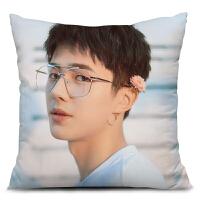 刘昊然抱枕定制双面印照片学生宿舍靠垫diy创意明星周边生日礼物