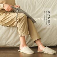 朴西 日式薄底随身便携拖鞋男式旅行拖鞋酒店宾馆轻便折叠拖鞋女