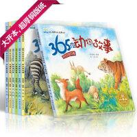 全6册儿童绘本故事书籍系列365夜动物故事彩图注音版 0-2-3-4-5-6周岁带拼音幼儿早教启蒙认知亲子共读图画书3