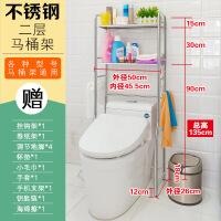 【家装节 夏季狂欢】卫生间浴室置物架厕所马桶架子落地洗衣机洗手间收纳用品不锈钢架