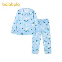 【3件4.5折:89.6】巴拉巴拉女童睡衣套装儿童家居服棉小女孩中大童碎花甜美印花时尚