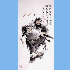 中国青年美术家协会常务理事,中国扇子艺术学会会员,中国山水画院专业画家,山东美术家协会会员,国家一级美术师高云鹏(仗剑驱邪)