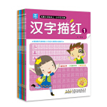 小树苗名牌小学轻松上・小手天天练(语文套装全6册)
