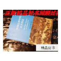【二手旧书9成新】中国法律中的公共利益