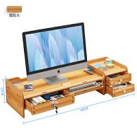 韩版小清新办公室电脑增高架桌面收纳盒台式电脑显示器屏架子增高底座置物架收纳架储物架