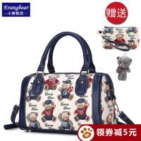 小熊枕头包女维尼手提包包2018新款帆布卡通可爱简约单肩斜挎大包SN1008