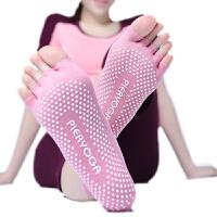 [当当自营]皮尔瑜伽 pieryoga防滑漏指五指瑜伽袜单装 粉色