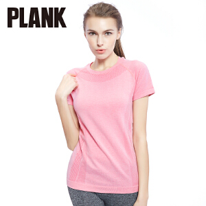 比瘦PLANK 无缝运动短袖T恤 段染短袖跑步瑜伽健身服 女透气速干 PK009