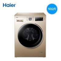 Haier海尔10公斤家用洗烘一体EG10014HBX39GU1全自动智能变频滚筒洗衣机