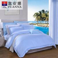 【限时直降】富安娜床上四件套酒店简约1.8m床双人套件床单被套床品 畅享时光