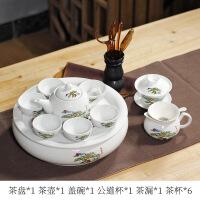 【家装节 夏季狂欢】潮汕整套功夫茶具家用盖碗茶杯小型茶壶泡茶套装简约陶瓷茶盘
