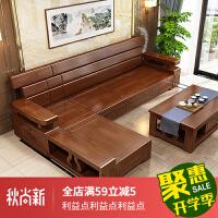 实木沙发冬夏两用客厅中式现代木质组合经济型储物椅家具 组合