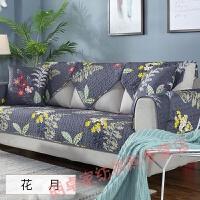 有弹性沙发套子沙发垫简约现代四季通用布艺防滑客厅真皮坐垫子