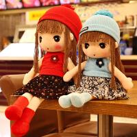可爱布娃娃毛绒玩具公仔小女孩抱枕玩偶菲儿创意儿童生日礼物女友