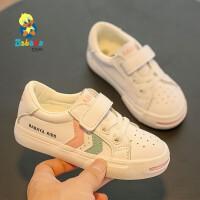 【3折价:62元】芭芭鸭儿童板鞋运动鞋女童休闲鞋2019春季新款男童小白鞋韩版潮鞋