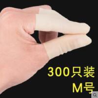 手指套护指一次性防护劳保耐磨加厚保护手指头的单指防水防滑橡胶
