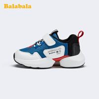【1.27超品 2件5折:120】巴拉巴拉女童鞋�和��\�有�男童鞋子��潮慢跑鞋大童鞋春季