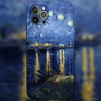 适用于苹果12pro手机壳iPhone11油画河畔星夜11promax保护套xs液态亲肤7plus镜头防刮8超薄全包12