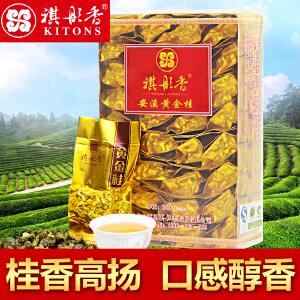 黄金桂 新茶 茶叶乌龙茶 祺彤香安溪黄金桂250g