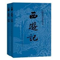 西游记原著版(上、下册)七年级上册必读(1-9年级必读书单)