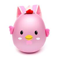 0308023006779儿童书包幼儿园男女童宝宝小鸡蛋壳背包1-3岁5婴儿可爱女孩双肩包 小鸡 粉色