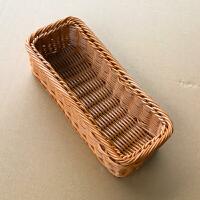 仿藤编餐具篮子沥水筷子篮筷盒筷架笼刀叉篮创意零食收纳篮勺子筐