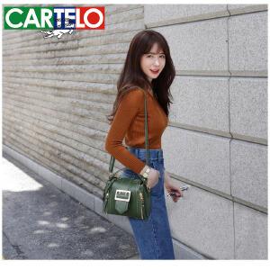 卡帝乐新品小包包女 版潮百搭时尚大容量斜跨单肩水桶包