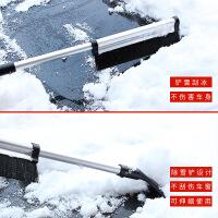 舜威 铝合金伸缩雪刷冰铲 汽车除雪除冰帮手 冬季雪铲