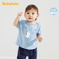 巴拉巴拉宝宝打底衫婴儿t恤上衣男童短袖纯棉洋气体恤衫夏
