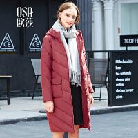 OSA欧莎冬季新款女装连帽酒红色白鸭绒中长羽绒服D1