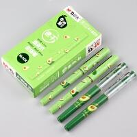 晨光牛油果限定速干直液式走珠笔41809直液笔0.5mm学生用全针管中性笔 黑色一盒12支