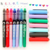 直液式走珠笔彩色中性笔水性笔 签字笔 学生用品