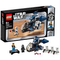 【当当自营】乐高LEGO 星球大战系列 75262 20周年纪念套装:风暴兵突击队