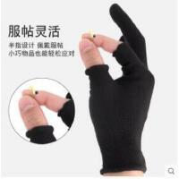 劳保耐磨工作手套女干活防护防静电尼龙双半指薄款防滑半手指老宝