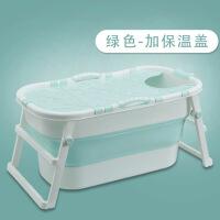 【家�b� 夏季狂�g】泡澡桶折�B大人洗浴缸家用塑料全身�和�大�浴盆浴桶可坐
