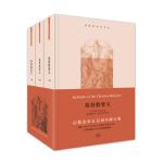 基督教要义(全三册)