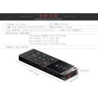 索尼(SONY)ICD-UX565F 数码录音棒 纤薄机身 8GB (黑/银)