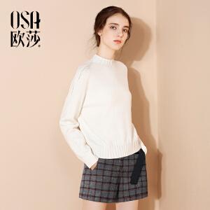 OSA欧莎2017冬装新款女装 百搭直筒时尚格纹修身休闲裤D52009