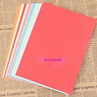 玛丽80g彩色复印纸彩色A4手工纸 儿童折纸10色混装 学生文具用品