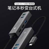 【笔记本秒变台式机】Baseus倍思 HUB转换器 5口USB3.0高速传输笔记本电脑多接口拓展钨 USB3.0*3+