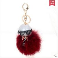 女毛球汽车钥匙挂件钥匙链装饰品 韩版时尚老佛爷狐狸毛钥匙扣