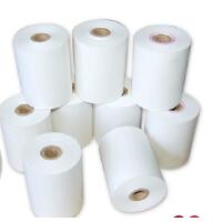 CASIO 卡西欧 佳能 打印式 出纸 计算器 2650t mg120 适用纸卷 MP-120MG/P1-DHV G/
