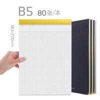 学生A4大笔记本文具 记事网格本拍纸本方格子b5横格大学生用