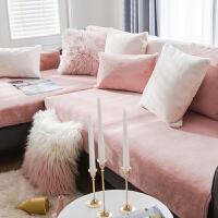 兔毛沙发垫皮草柔毛绒贵妃沙发套皮沙发坐垫沙发巾盖保暖透气