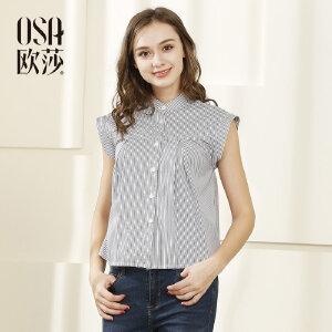 欧莎夏装女女装2017夏装新品经典百搭 黑白条纹短袖衬衫S117B12005