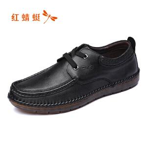 红蜻蜓皮鞋2017年秋冬新款男鞋真皮系带单鞋舒适休闲低帮鞋正品