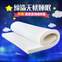 高密度海绵床垫海绵垫宿舍床垫海绵床垫垫子榻榻米飘窗垫