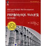 php和mysql web开发(原书第4版)(决战大数据时代!IT技术人员不得不读!)