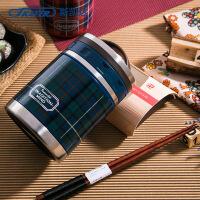 SKATER斯凯达日本进口保温饭桶 不锈钢超轻量携带饭盒 格子焖烧罐